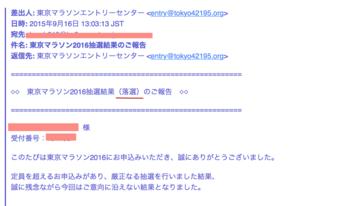 スクリーンショット 2015-09-16 21.15.57.png