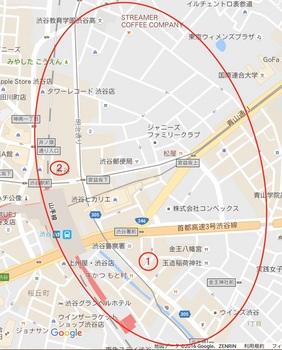 渋谷.jpg